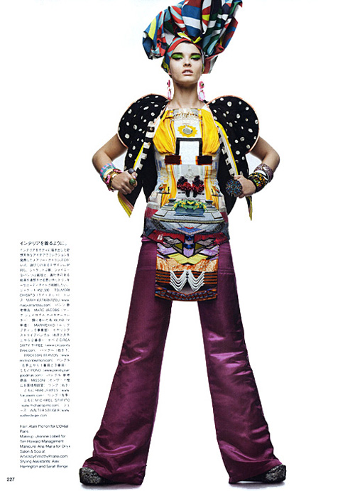 Chrystal Renn by Nathaniel Goldberg for Vogue Nippon June 2011